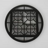 110mm U/G - Round Plastic Grid 200mm
